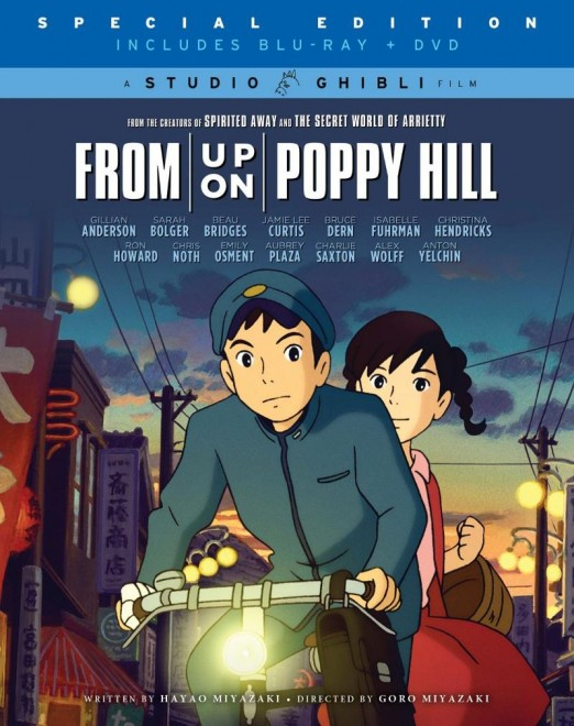 studio-ghibli-from-up-on-poppy-hill