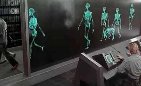 visual x-ray